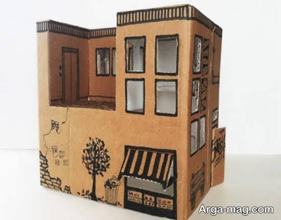 ساخت خانه مقوایی