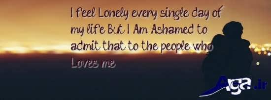 عکس نوشته های عاشقانه تنهایی