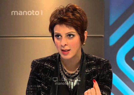عکس مجری زن شبکه من و تو در تهران