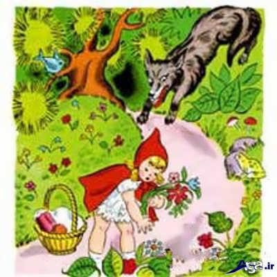 قصه کودکانه زیبا و جالب