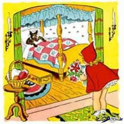 قصه کودکانه شنل قرمزی و مادربزرگ