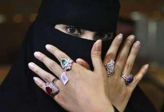 استتار زن ها در رستوران عربستان