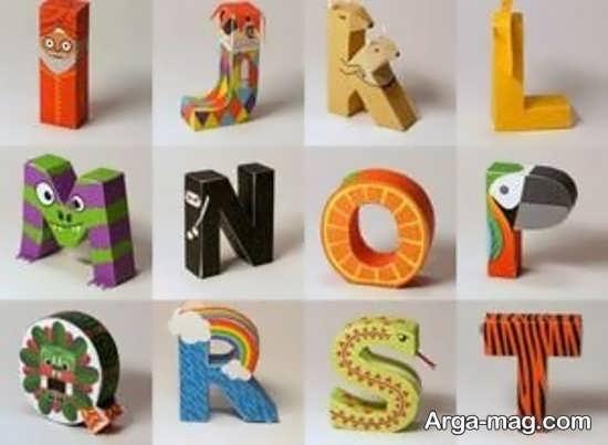 طراحی حروف الفبای انگلیسی