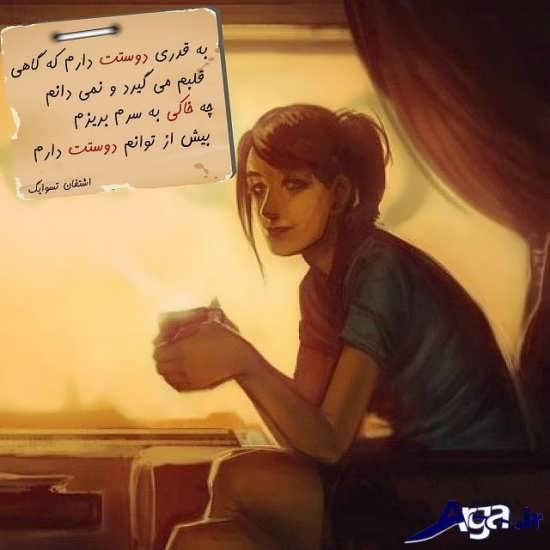 عکس نوشته برای پروفایل دخترانه