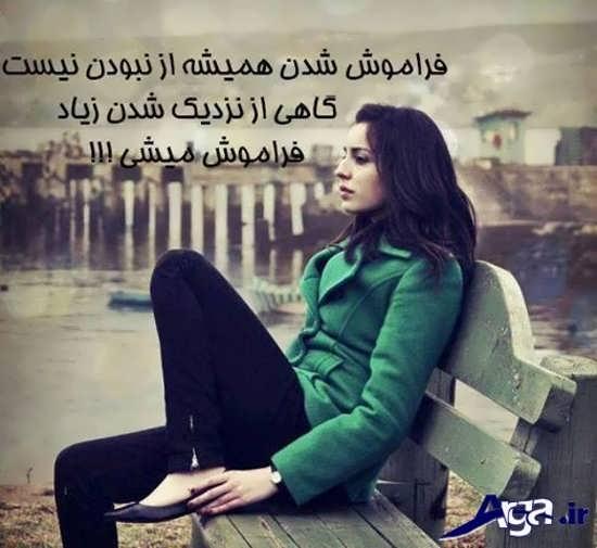 عکس نوشته دخترانه برای پروفایل