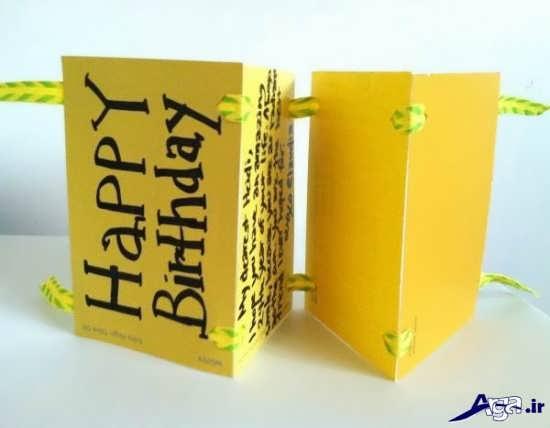ساخت کارت تبریک تولد