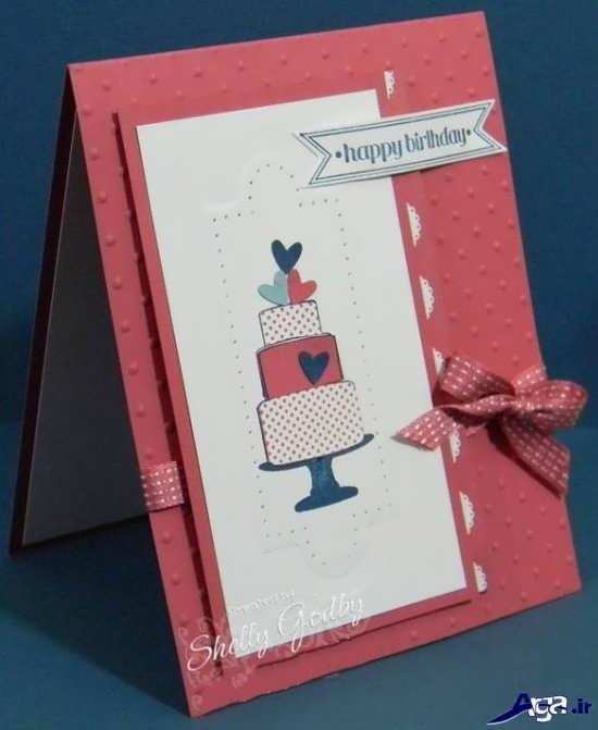 کارت پستال دست ساز تبریک تولد
