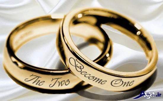 مدل حلقه ازدواج ست