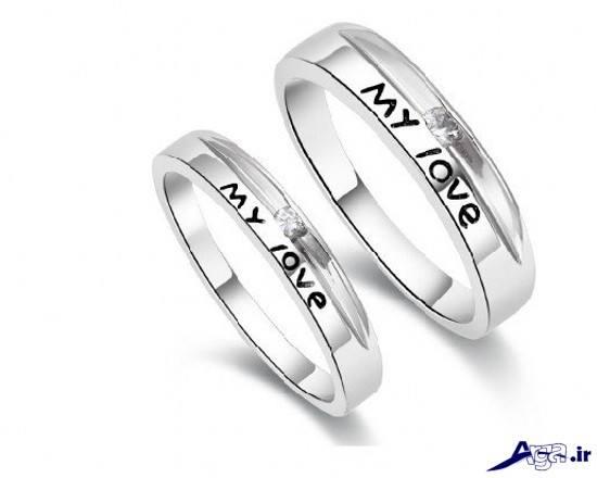 ست حلقه نامزدی و ازدواج