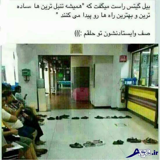 عکس نوشته طنز تنبلی کردن