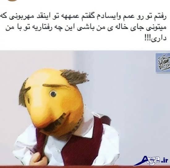 عکس نوشته آقای همساده