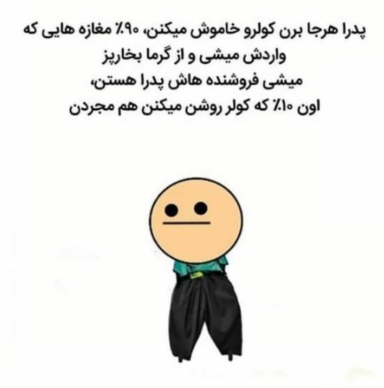 عکس نوشته طنز دار