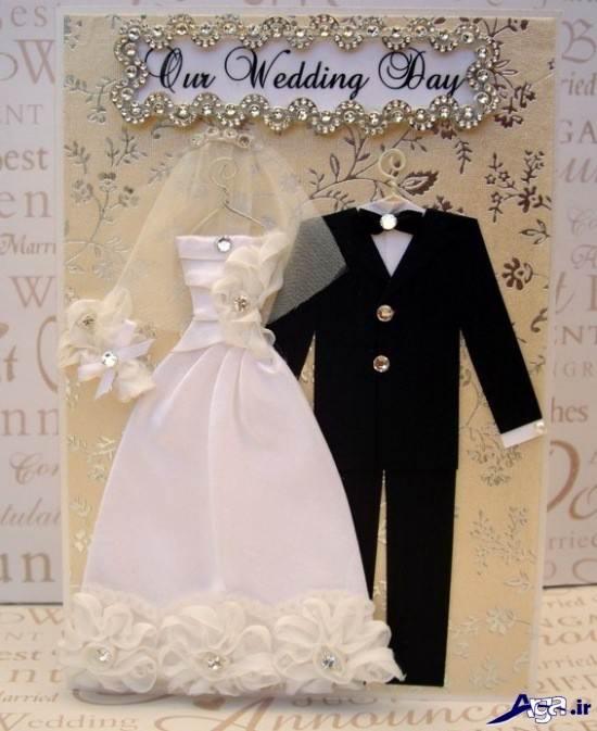 مدل کارت عروسی 95