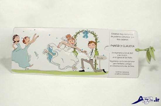 عکس کارت عروسی فانتزی