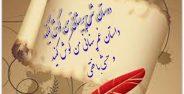 اشعار وحشی بافقی