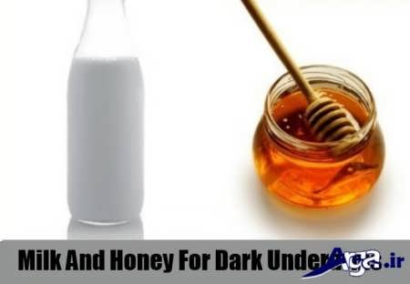 رفع تیرگی های زیر بغل با عسل