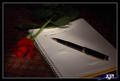 نامه رمانتیک و احساسی جدید