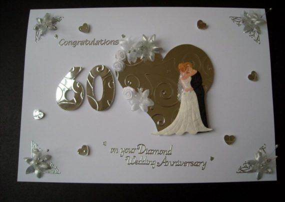 کارت عروسی خاص
