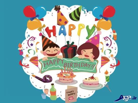 عکس های کارتونی تبریک تولد