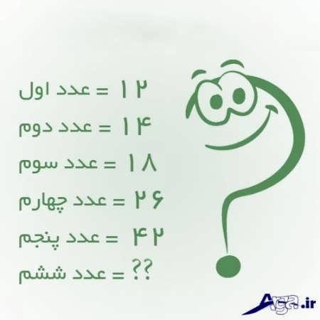 پیدا کردن عدد مناسب با توجه به دنباله اعداد