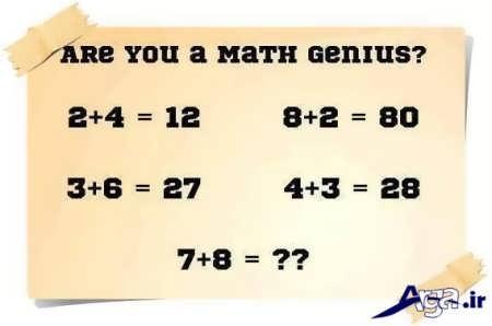 مجموعه تست های هوش ریاضی جدید