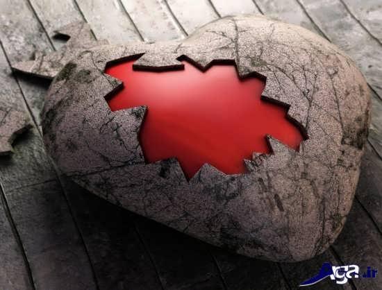 عکس قلب خرد شده
