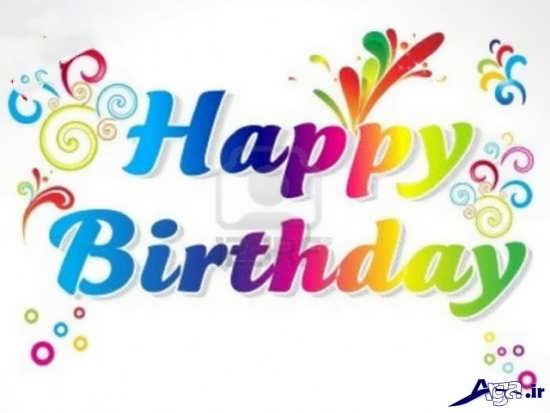 عکس ساده برای تبریک تولد