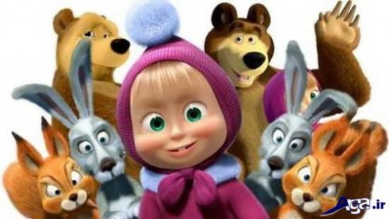 عکس ماشا و دوستانش