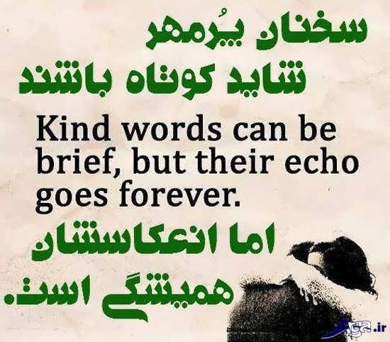 عکس نوشته زیبای انگلیسی با ترجمه