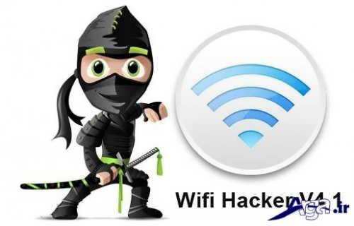 جلوگیری از هک وای فای با 10 راهکار ساده