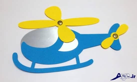 کاردستی هواپیما