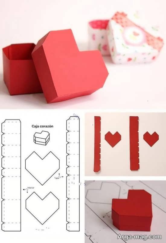 آموزش ساخت جعبه کادویی قلبی