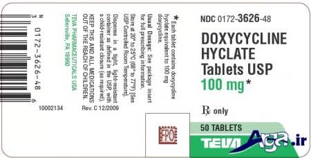 دوز معمول مصرفی داکسی سایکلین