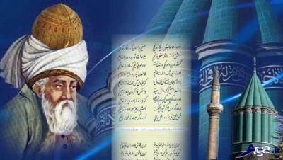 شعرهای عاشقانه و زیبای مولانا