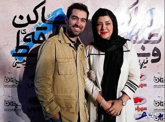شهاب حسینی و همسرش پریچهر قنبری