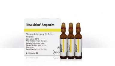 آمپول های نوروبیون