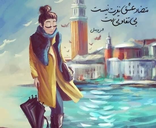 عکس نوشته زیبا و قشنگ