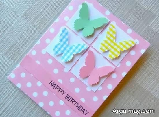 دعوتنامه تولد با طرح پروانه
