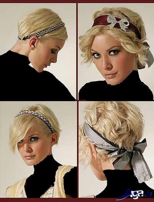 انواع نمونه های مدل بستن موی کوتاه