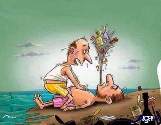 کاریکاتور های جالب و معنی دار و مفهمومی