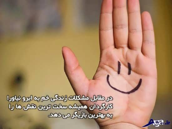 Photos meaningful (8)