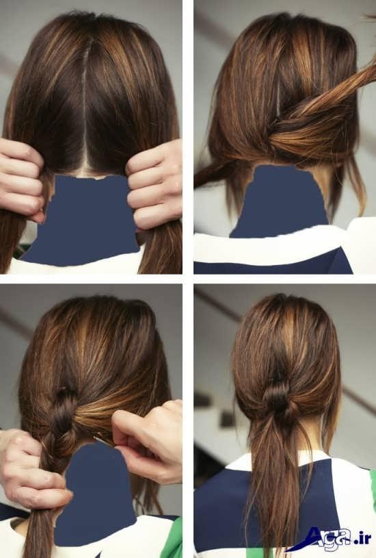 آموزش مدل موی ساده دخترانه