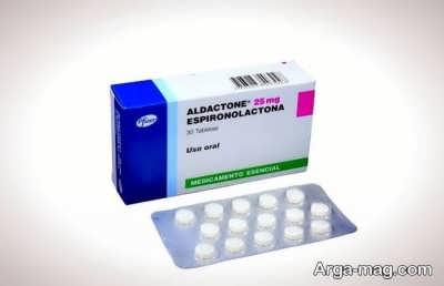 نکاتی در مورد داروی اسپیرونولاکتون