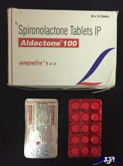 قرص ضد فشار خون اسپیرونولاکتون