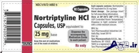 قرص های نورتریپتیلین