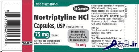 واکنش دارویی قرص های نورتریپتیلین
