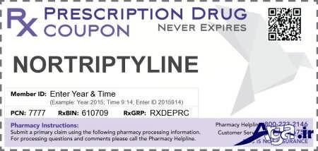 دوز مصرفی قرص های نورتریپتیلین