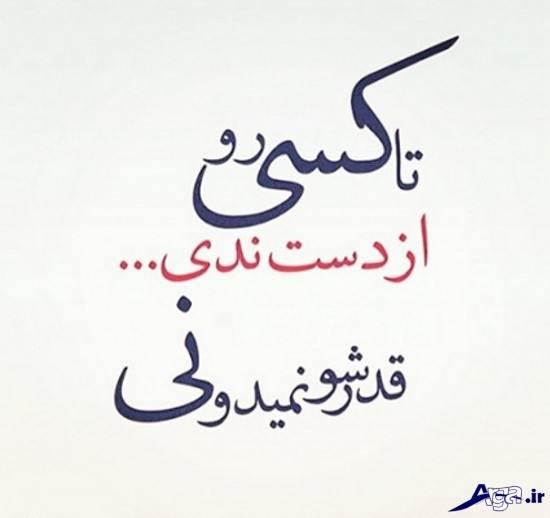 عکس+پروفایل+طعنه+دار