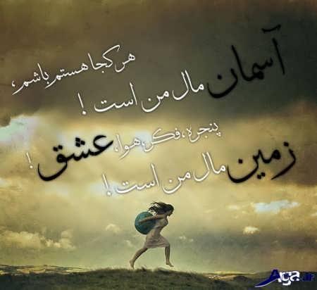 شعرهای سهراب سپهری