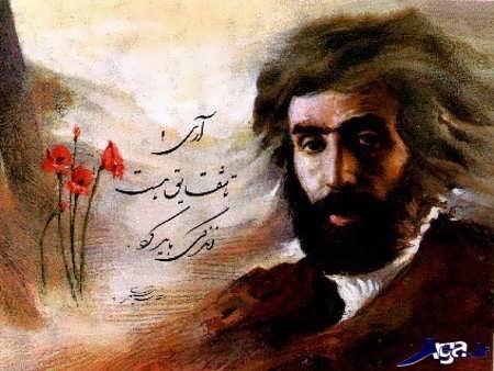 شعرهای عاشقانه سهراب سپهری